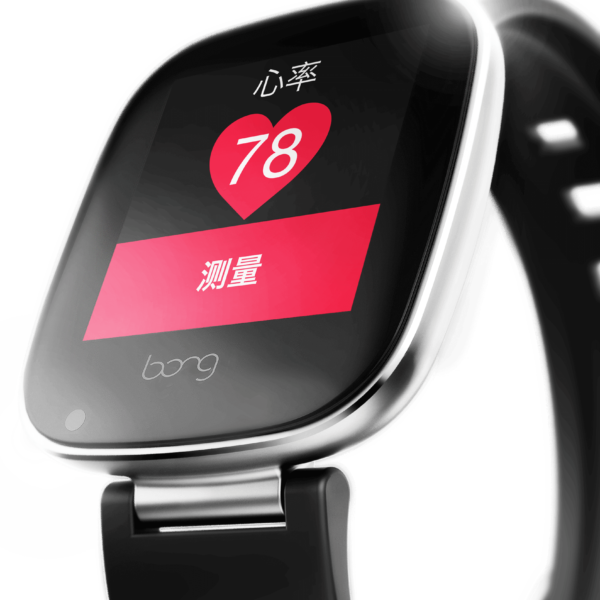 BONG chose MicroEJ solutions for developing the software of its latest X2 smartwatch