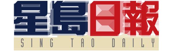 【創科廣場】- CES 2020: 智能家居物聯網興起 平台技術短兵相接