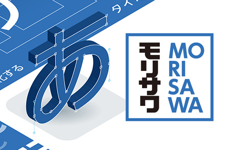 """Morisawa collaborates with MicroEJ, """"the tiny Android for Things"""", to offer best-in-class typography for impressive embedded UI and branding"""
